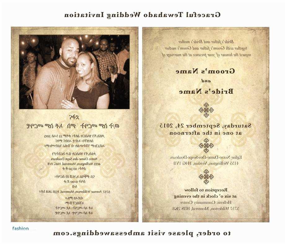 Ethiopian Wedding Invitation Card In Amharic Fresh Ethiopian Wedding Invitation Card