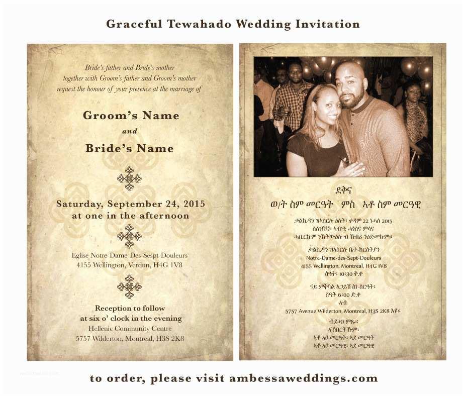 Ethiopian Wedding Invitation Card In Amharic Graceful Ideas