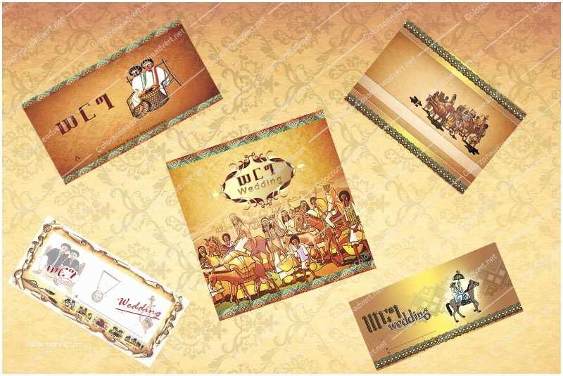 Ethiopian Wedding Invitation Card In Amharic Wedding Cards Designs