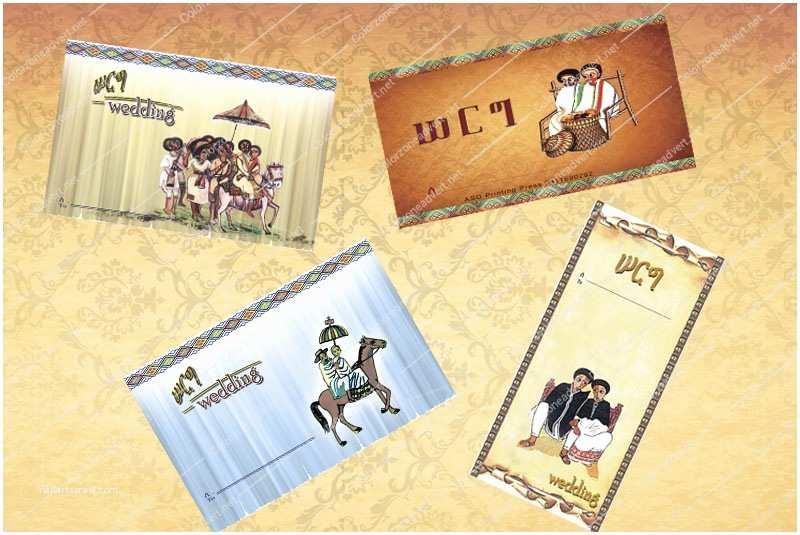 Ethiopian Wedding Invitation Card In Amharic Wedding Cards Designs Printing Traditional – Modern