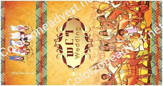 Ethiopian Wedding Invitation Card In Amharic Wedding Invitation