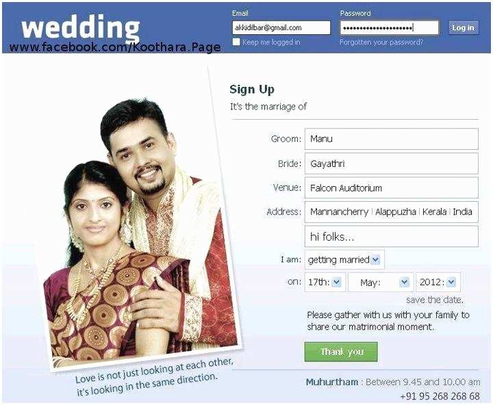 Facebook Wedding Invitation Wedding Invitation which Can Be Bined with