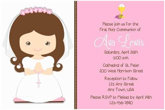 First Communion Invitation Templates First Holy Munion Invite Save the Date & Thank You