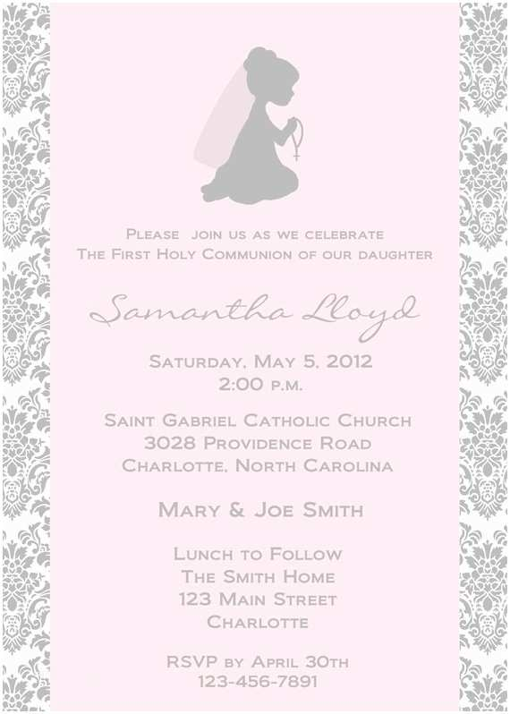 First Communion Invitation Wording First Holy Munion Invitation Religious by thebutterflypress