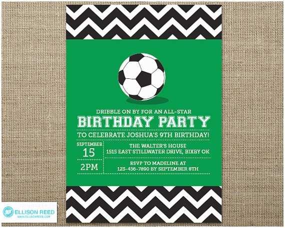 Football Birthday Invitations Soccer Invitation Sports Printable