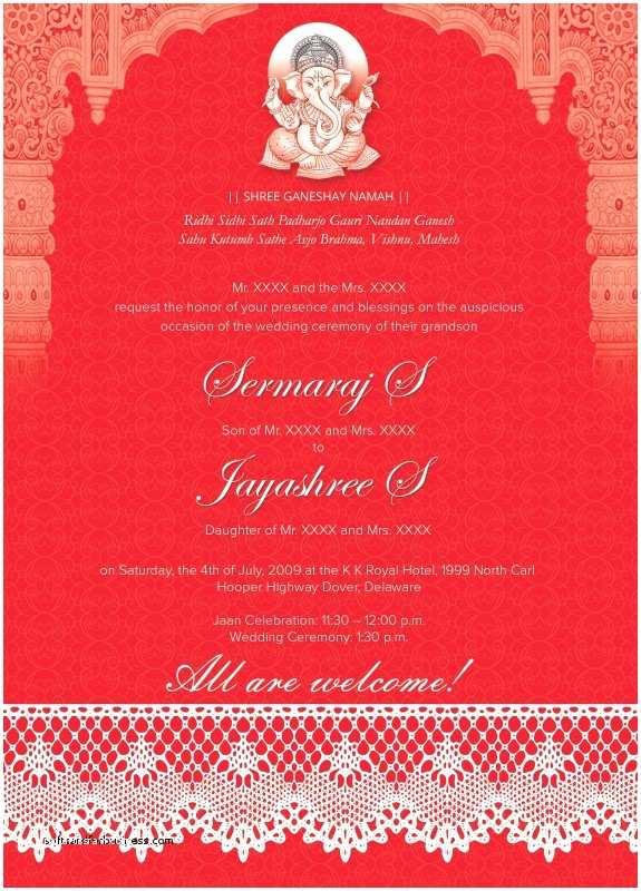 Free Editable Wedding Invitation Wedding Invitation Luxury Editable Wedding Invitation
