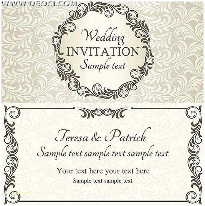 Free Online Wedding Invitation Templates Engagement Invitation Template Free – Meichu2017