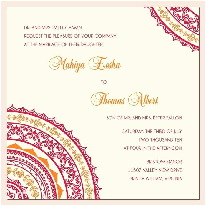 Free Online Wedding Invitations Design Invitations Line Free Template