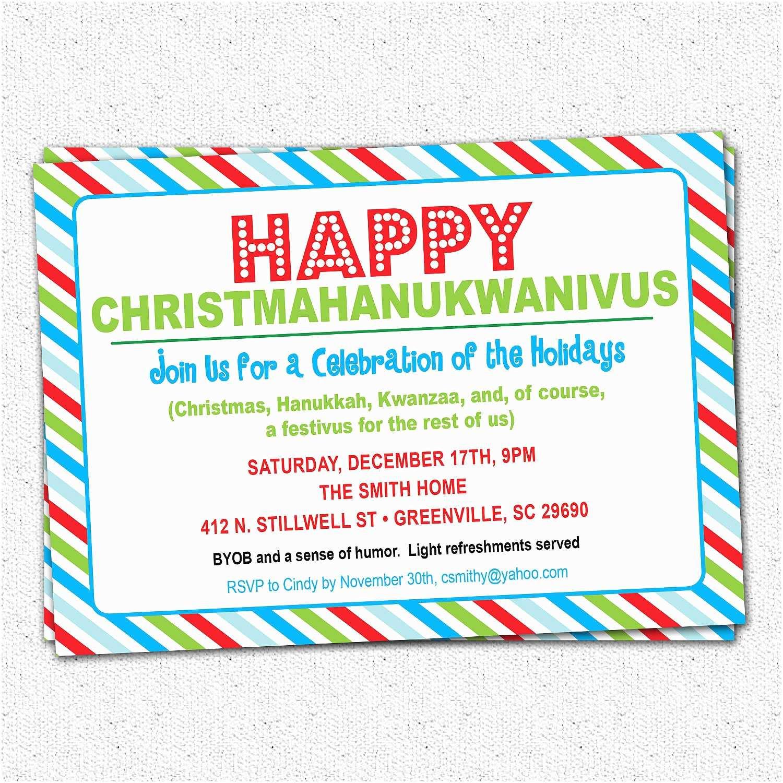 Funny Holiday Party Invitations Funny Christmas Holiday Party Invitation