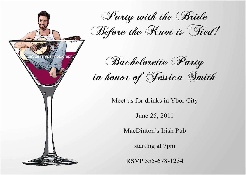 Funny Party Invitations Funny Party Invitations