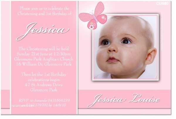 Girl Baptism Invitations Cu580 Girl butterfly Christening Girls Christening
