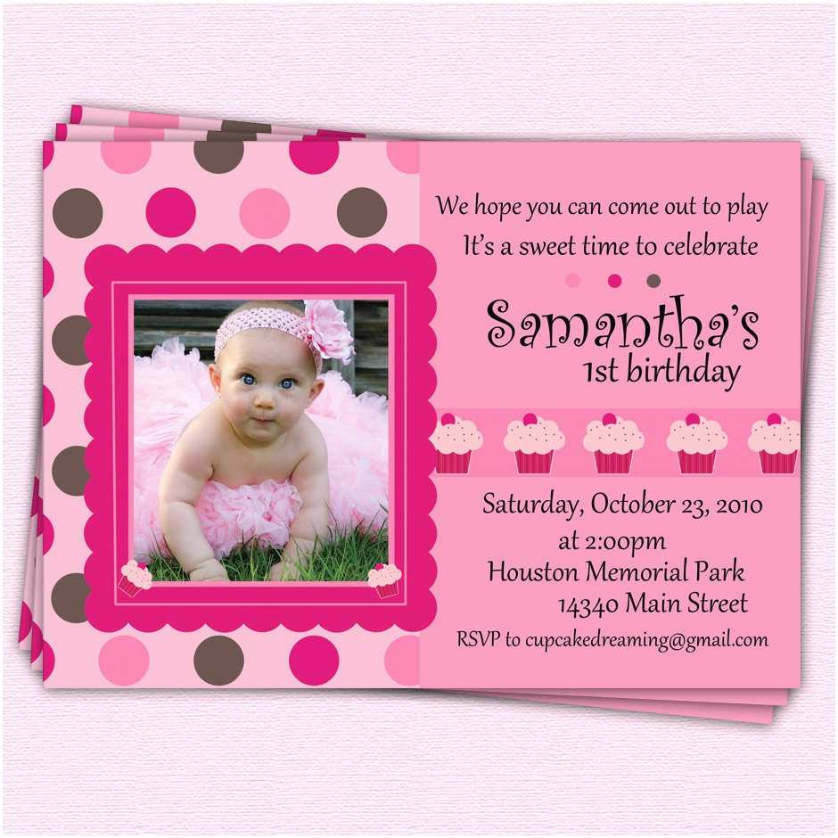Girl Birthday Invitations Girl First Birthday Invitations