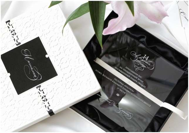 Glass Wedding Invitations Wedding Invitations Ideas and Trends top Blogs