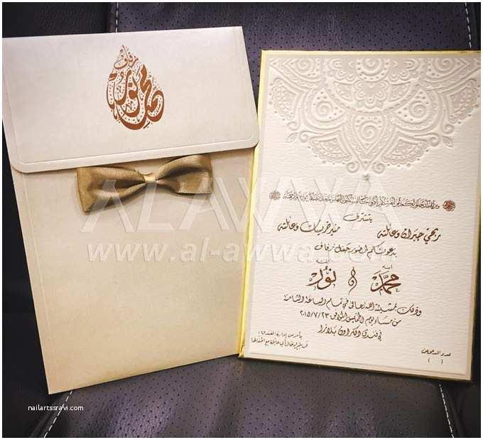 Hardcover Wedding Invitations Arabic Calligraphy Hardcover Wedding Invitation with Bow
