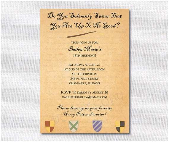 Harry Potter Birthday Party Invitations By Daisydesignshop