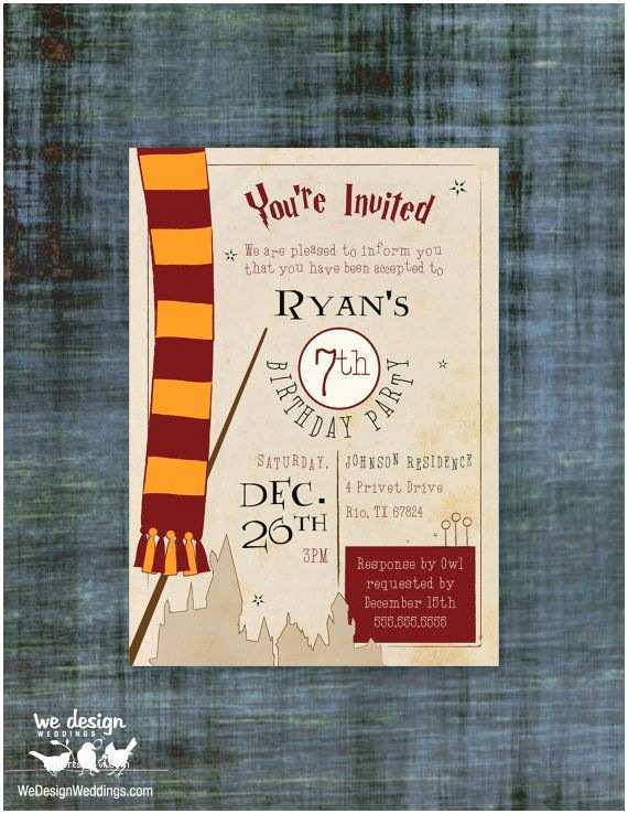 Harry Potter Birthday Party Invitations Harry Potter Inspired Birthday Invitation