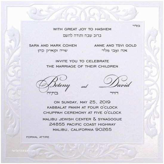 Hebrew English Wedding Invitations 12 Best Hebrew Jewish Invitations Images On Pinterest