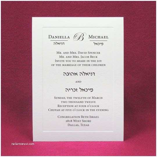 Hebrew English Wedding Invitations 17 Best Images About Random Wedding Stuff On Pinterest