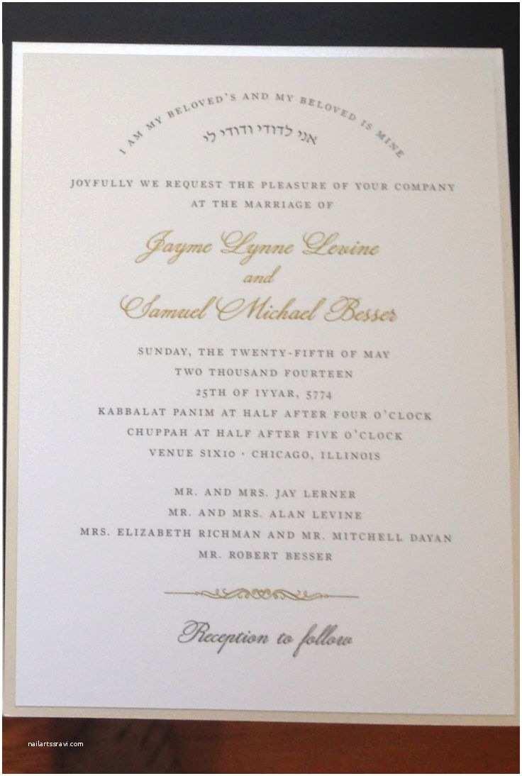 Hebrew English Wedding Invitations 25 Best Ideas About Jewish Wedding Invitations On