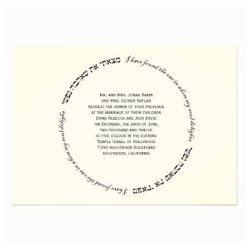 Hebrew English Wedding Invitations 26 Best Invitations Images On Pinterest