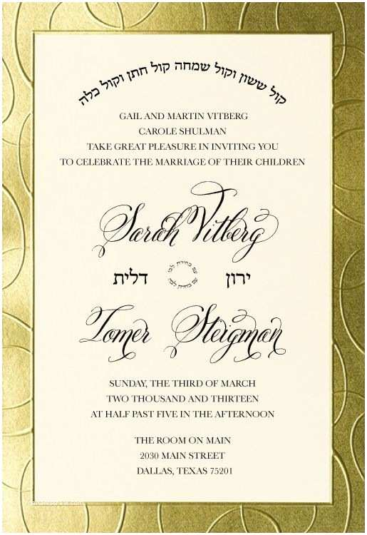 Hebrew English Wedding Invitations 308 Best Images About Hebrew Jewish Wedding Invitations On