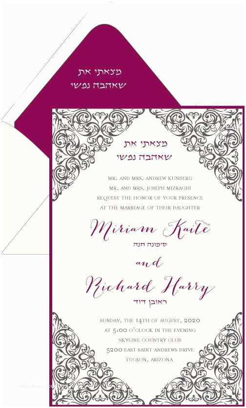 Hebrew English Wedding Invitations 376 Best Hebrew Jewish Wedding Invitations Images On Pinterest