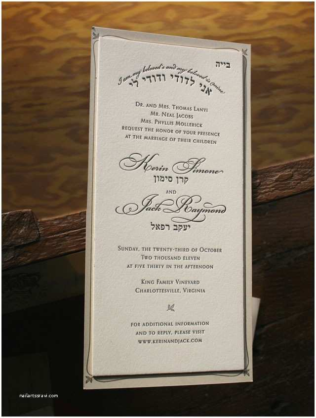 Hebrew English Wedding Invitations Anna Marie S Blog Here 39s How We Continue with