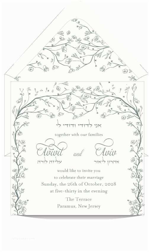 Hebrew English Wedding Invitations Elegant Chuppah Jewish Wedding Invitation – Custom Wedding