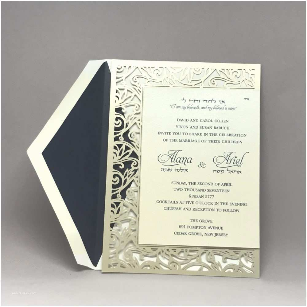 Hebrew English Wedding Invitations Fancy Laser Cut – Hebrew and English Wedding Invitation
