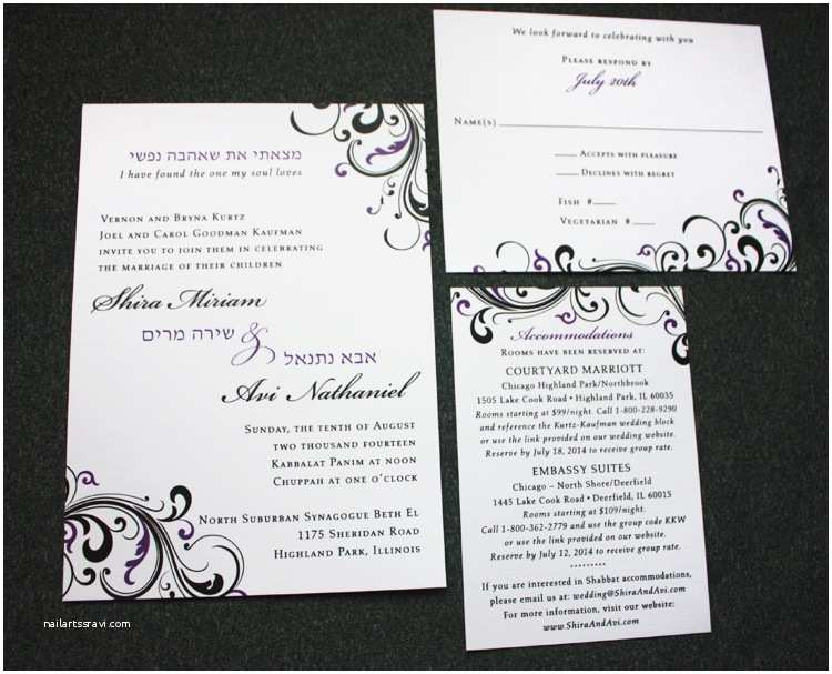 Hebrew English Wedding Invitations Purple & Black Swirls with Hebrew Writing Jewish Wedding