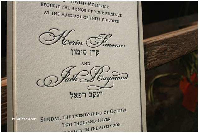 Hebrew English Wedding Invitations Ronenia S Blog We Loved Working with Wedding Planner