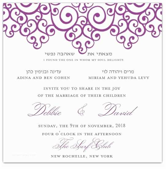 Hebrew English Wedding Invitations topped with Beautiful Doodle Style Design This Simple yet