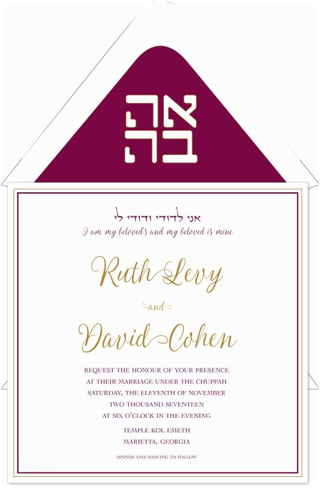 Hebrew English Wedding Invitations White Love Jewish Hebrew – Wedding Invitation – Custom