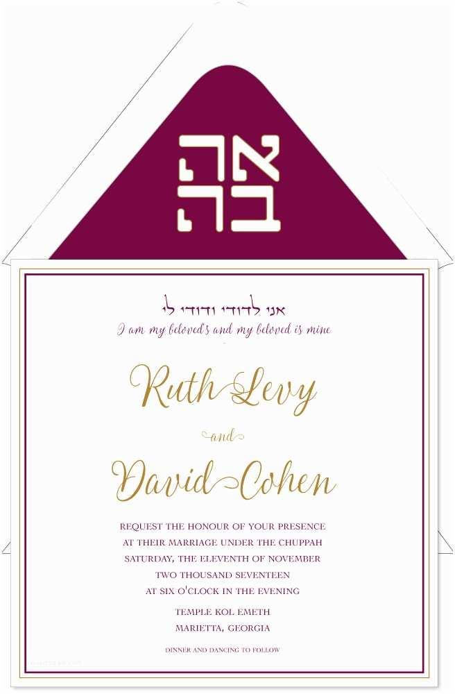 Hebrew English Wedding Invitations White Love Jewish Hebrew – Wedding Invitation – Custom