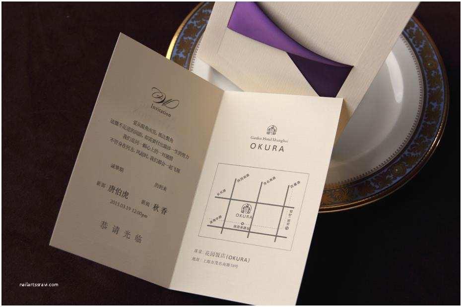 High End Wedding Invitations Purple Ribbon Invitation Cards 2013 New Invitations