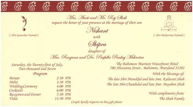 Hindu Wedding Invitations Hindu Printed Samples
