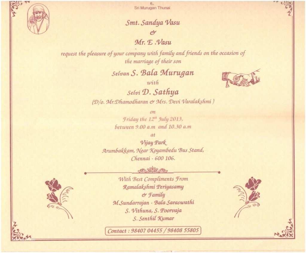 Hindu Wedding Invitations Hindu Wedding Card Matter In English for Friends