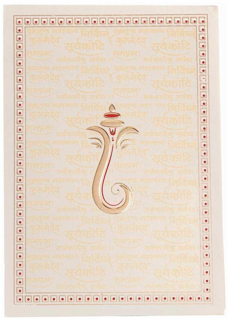 Hindu Wedding Invitations Hindu Wedding Invitation with Ganesha and Sanskrit Shlokas