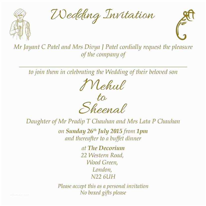 Hindu Wedding Invitations Hindu Wedding Invitation Wordings Here to View Our