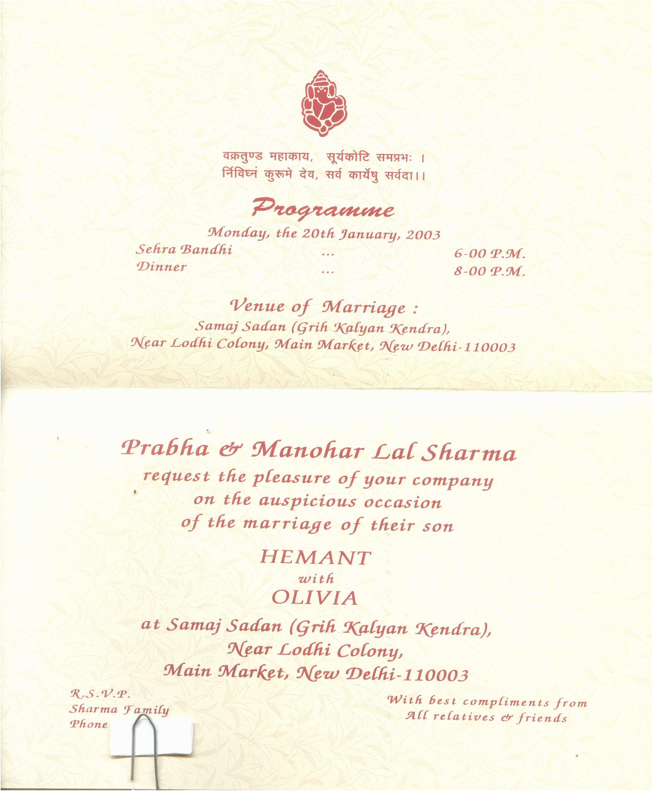 Hindu Wedding Invitations Wedding Invitation Wording Wedding Invitation Wording