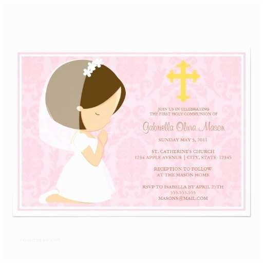 Holy Communion Invitations First Holy Munion