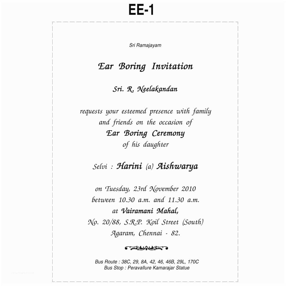/housewarming/housewarming Invitation Wording House Warming Invitation Samples