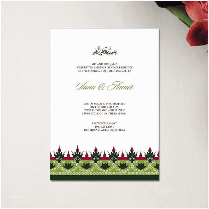 How To Create Wedding Invitation Best Collection Muslim Wedding