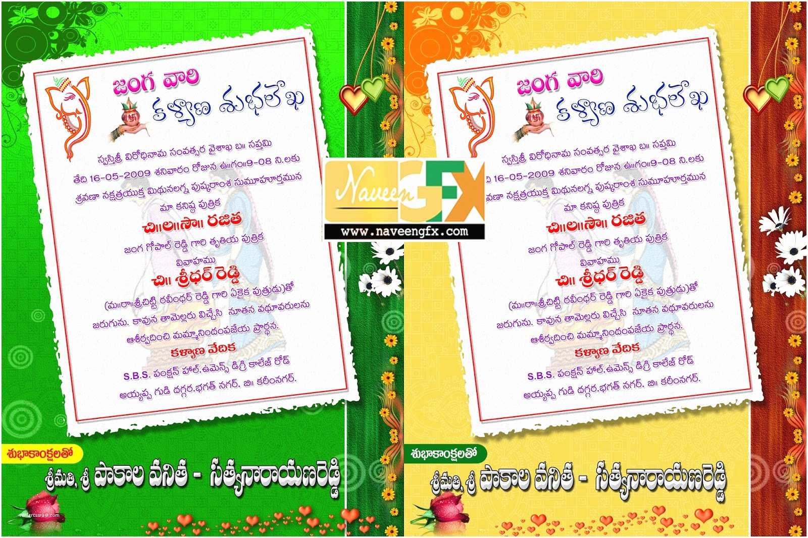 Indian Wedding Invitation Card Maker software Free Download Amazing Create Invitation Card Free Download