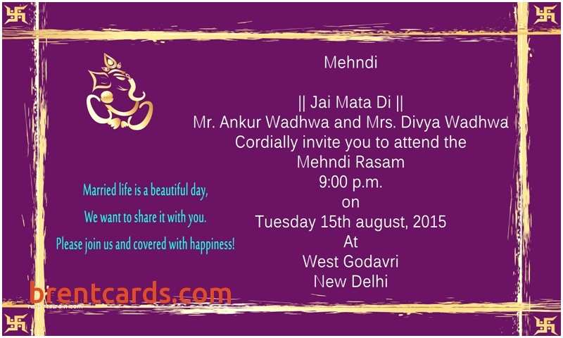 Indian Wedding Invitation Card Maker software Free Download Line Hindu Wedding Card Maker How to Create Wedding