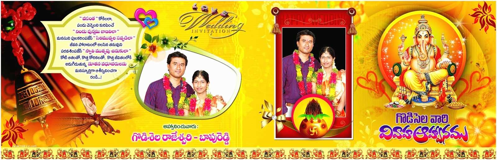 Indian Wedding Invitation Card Maker software Free Download Wedding Invitation Card Psd Design Template Free