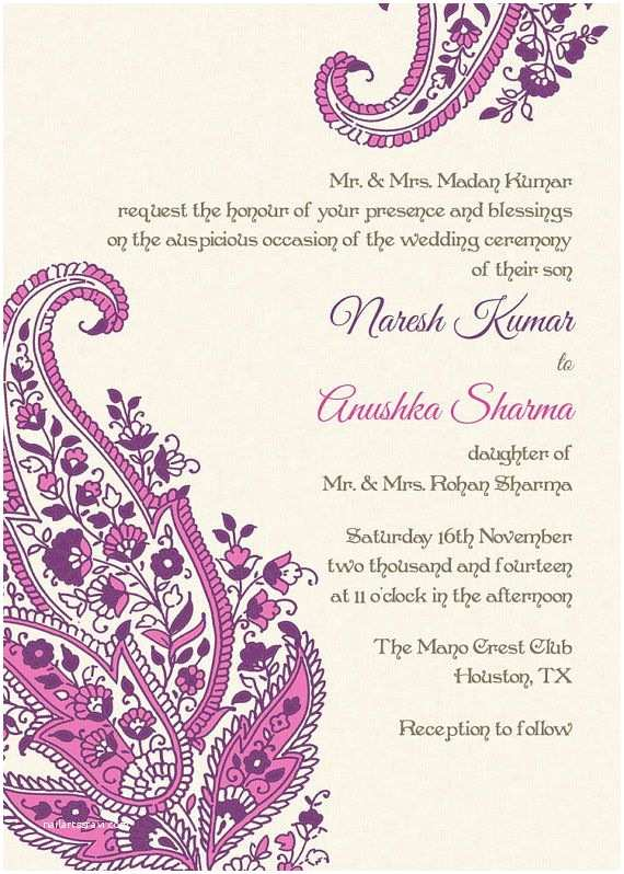 Indian Wedding Invitation Cards Indian Wedding Invitation Wording Template Shaadi Bazaar