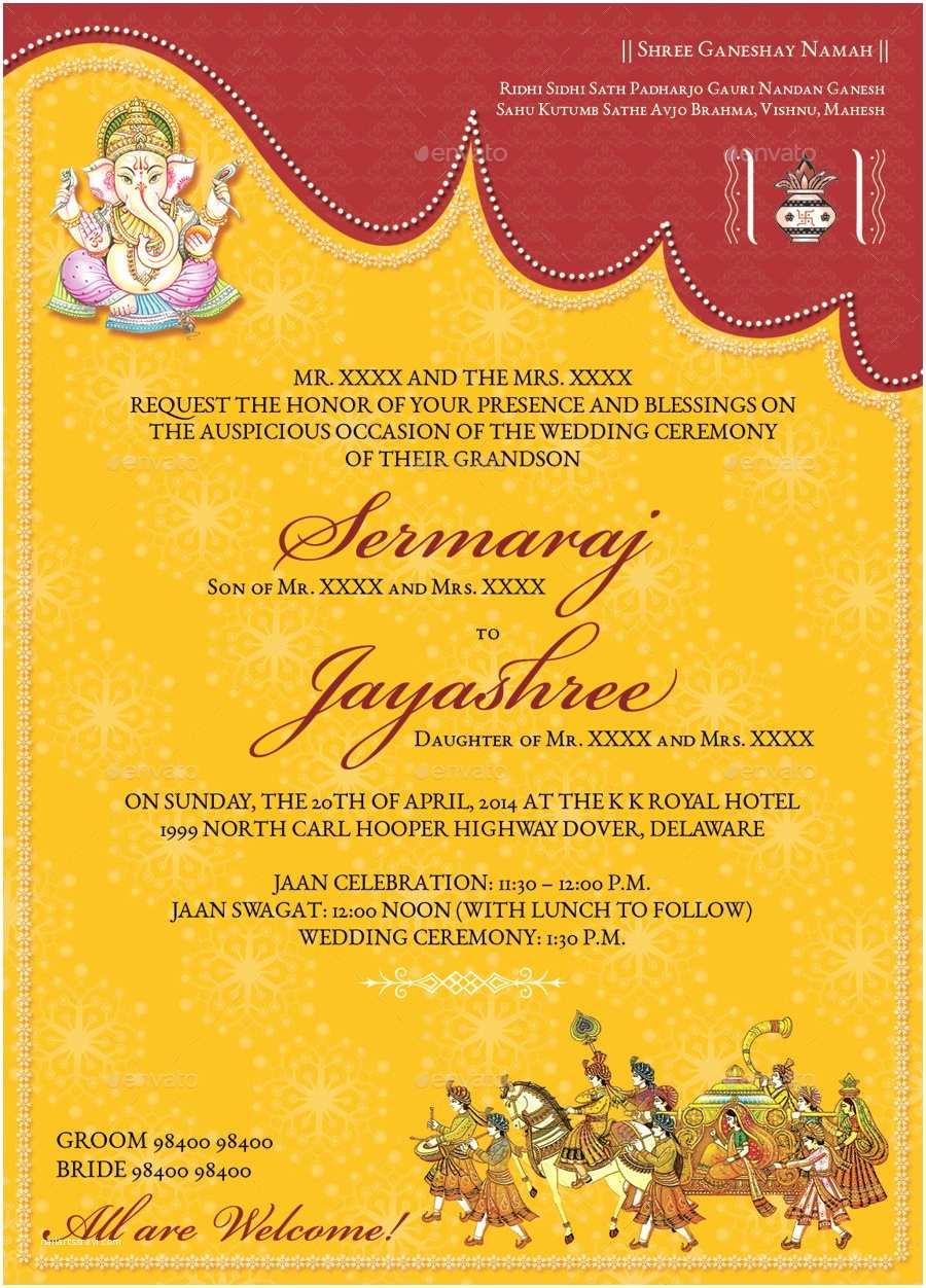 Indian Wedding Invitation Designs Free Download Hindu Wedding Card By Graphix