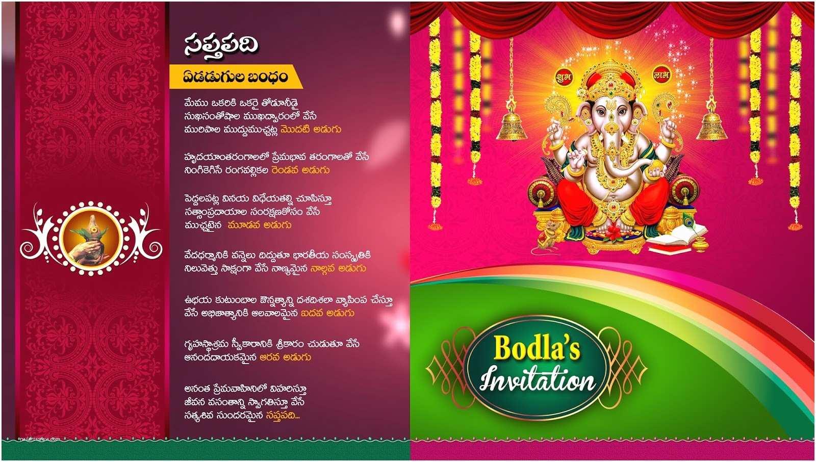 Indian Wedding Invitation Designs Free Download Indian Wedding Card Design Psd Template Free S