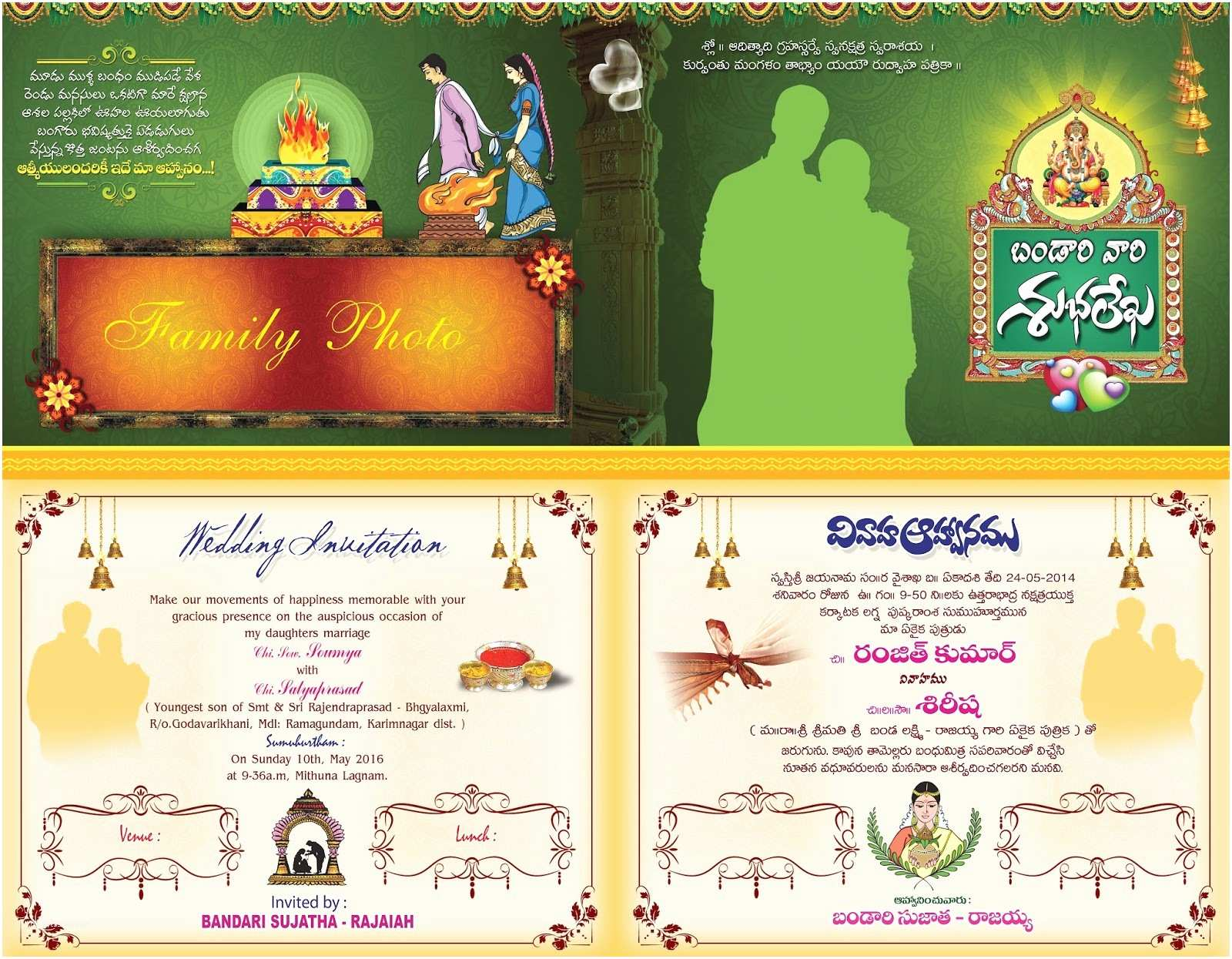 Indian Wedding Invitation Designs Free Download Indian Wedding Card Invitation Psd Templates Free